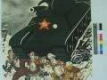 1 sur 2, affiche de propagande russe avant restauration (2).JPG