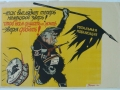 1 sur 2, affiche de propagande russe avant restauration.JPG