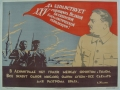 2 sur 2, affiche de propagande russe après restauration (3).JPG